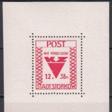 Sellos: ALEMANIA LOCALES, STORKOW 1945 MICHEL Nº HB 1 /*/. Lote 156554434
