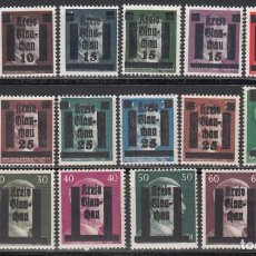 Sellos: ALEMANIA LOCALES, GLAUCHAU. 1945 MICHEL Nº 1 / 18 /*/ . Lote 156558874