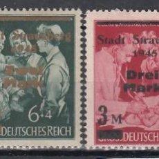 Sellos: ALEMANIA LOCALES, STRAUSBERG. 1945 MICHEL Nº A27, A28, A29, A30, /*/. Lote 156559290