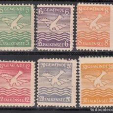 Sellos: ALEMANIA LOCALES, FALKENSEE. 1945 MICHEL Nº 1 / 6 /*/. Lote 156560458
