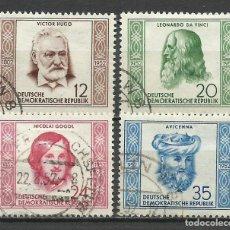 Sellos: ALEMANIA DDR - 1952 - MICHEL 311/314 - USADO. Lote 156958710