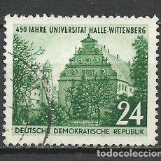 Sellos: ALEMANIA DDR - 1952 - MICHEL 318 - USADO. Lote 156958906
