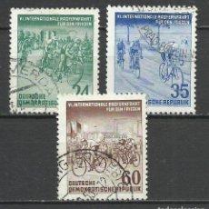 Sellos: ALEMANIA DDR - 1953 - MICHEL 355/357 - USADO. Lote 156959330