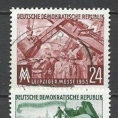 Sellos: ALEMANIA DDR - 1953 - MICHEL 380/381 - USADO. Lote 156959458