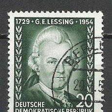 Sellos: ALEMANIA DDR - 1954 - MICHEL 423 - USADO. Lote 156960222