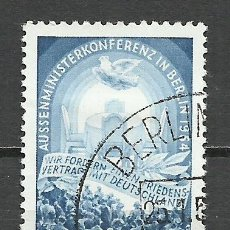 Sellos: ALEMANIA DDR - 1954 - MICHEL 424 - USADO. Lote 156960270