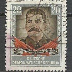 Sellos: ALEMANIA DDR - 1954 - MICHEL 425 - USADO. Lote 156960298