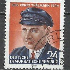Sellos: ALEMANIA DDR - 1954 - MICHEL 432 - USADO. Lote 156960534