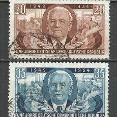 Sellos: ALEMANIA DDR - 1954 - MICHEL 443/444 - USADO. Lote 156960654