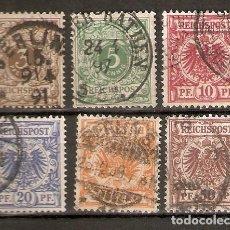 Sellos: ALEMANIA IMPERIO. 1889-1900. YT 45,46,47,48,49,50. Lote 157013394