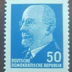 Sellos: SELLO DE ALEMANIA (DDR). 1963. JEFE DE ESTADO WALTER ULBRICHT. PERSONALIDADES. POLITICO, NUEVO.. Lote 157298462