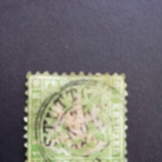 Sellos: WURTTEMBERG AÑO 1865 YT 25. Lote 158482570