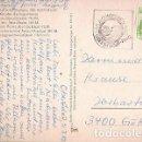 Sellos: ALEMANIA & MARCOFILIA, COLINA OBERSTDORF. HEINI KLOPFER, OEHRINGEN 1982 (898). Lote 160417418