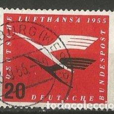 Sellos: REPÚBLICA FEDERAL DE ALEMANIA - BRD - 20 PFG. LUFTHANSA 1955 - USADO - MI 208 - MIRE MIS OTROS LOTES. Lote 160503154