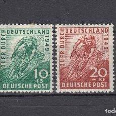 Sellos: ALEMANIA. BIZONA. 1949.YVERT 74/75 ( SERIE COMPLETA ). NUEVOS CON CHARNELAS.. Lote 160841630