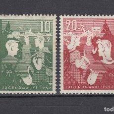 Sellos: ALEMANIA FEDERAL.1952. YVERT 39/40. NUEVOS CON CHARNELAS.. Lote 160854310