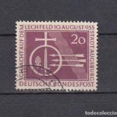 Sellos: ALEMANIA FEDERAL.1955. YVERT 92. USADO.. Lote 160997018