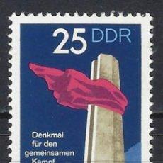 Sellos - ALEMANIA / RDA / DDR 1972 - SELLO NUEVO ** - 161103474