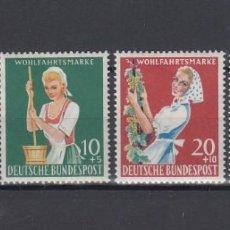Sellos: ALEMANIA FEDERAL.1958. YVERT 168/171 ( SERIE COMPLETA ). NUEVOS CON CHARNELAS.. Lote 161142474