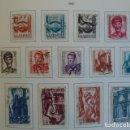 Sellos: SARRE, ALEMANIA OCUPACIÓN FRANCESA, 1948, YVERT 231-243 , 13 VALORES, SERIE COMPLETA. Lote 161348490