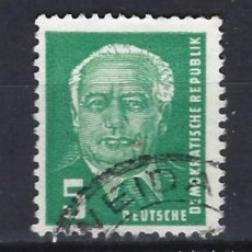Briefmarken - ALEMANIA / RDA / DDR 1952 - SELLO USADO - 162303458
