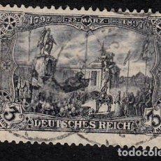 Sellos: ALEMANIA IMPERIO - 1902 NUM.5 USADO . Lote 162951110