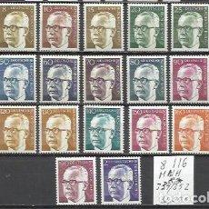 Sellos: 8116-ALEMANIA BERLIN LAS 3 SERIES COMPLETAS MNH** NUEVOS 1970 33,50€ FOTO REAL Nº339/52.TODOS.. Lote 164667030