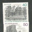 Sellos: YT 544-46 BERLIN-ALEMANIA 1978 COMPLETA. Lote 164838610