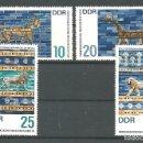 Sellos: YT 926-29 DDR (ALEMANIA ORIENTAL) 1966 COMPLETA. Lote 164844718