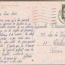 Sellos: ALEMANIA & CIRCULADO, LINDAU EN EL LAGO DE CONSTANZA, AYUNTAMIENTO, CHELLES FRANCIA 1971 (4578). Lote 168362980