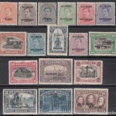 Sellos: OCUPACIÓN BELGA. 1919 - 1921 YVERT Nº 1 / 17 /*/. Lote 170087848