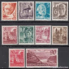 Sellos: ZONA FRANCESA, RENANIA - PALATINADO, 1948-49 YVERT Nº 30 / 38 /**/, SIN FIJASELLOS.. Lote 170889305