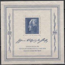 Sellos: ALEMANIA ORIENTAL, EMISIONES GÉNERALES, 1949 YVERT Nº HB 1 /*/ . Lote 170981724