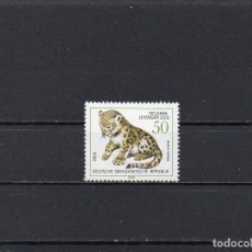 Sellos: ALEMANIA DEMOCRATICA 1978, MICHEL 2325, MNH-SC. Lote 211569374