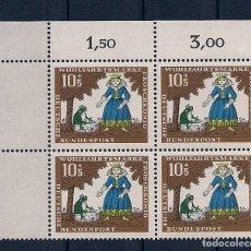 Sellos: ALEMANIA - EL REY DE LA RANA 1966 - NUEVOS EN BLOQUES A 4 - CON BORDES Y GOMA - PORFA LEA EL TEXTO. Lote 176301797