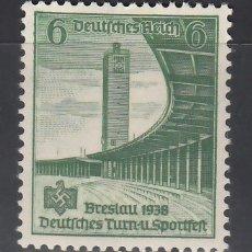 Timbres: ALEMANIA IMPERIO, 1938 YVERT Nº 609 /**/, SIN FIJASELLOS. Lote 176792463