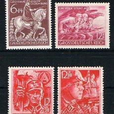 Sellos: TERCER REICH AÑO 1945 COMPLETO SELLOS NUEVOS GOMA INTACTA WWII SEGUNDA GUERRA MUNDIAL ALEMANIA. Lote 176804274
