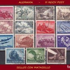 Sellos: LOTE DE SELLOS DEL III REICH ALEMAN, PARTIDO NAZI / WW II / HITLER. Lote 176804388