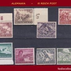 Sellos: LOTE DE SELLOS NUEVOS DEL III REICH ALEMAN, PARTIDO NAZI / WW II / HITLER. Lote 176804523