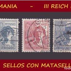 Sellos: LOTE DE SELLOS DEL III REICH ALEMAN, PARTIDO NACIONAL SOCIALISTA / NAZI / HITLER. Lote 176804593