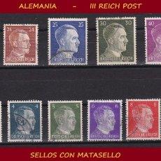 Sellos: LOTE DE SELLOS DEL III REICH ALEMAN, PARTIDO NACIONAL SOCIALISTA / NAZI / HITLER. Lote 176804700