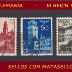 Sellos: LOTE DE SELLOS DEL III REICH ALEMAN, PARTIDO NACIONAL SOCIALISTA / NAZI / HITLER. Lote 176804977