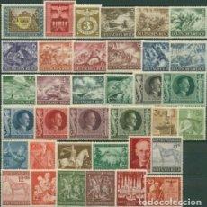 Sellos: TERCER REICH AÑO 1943 COMPLETO SELLOS NUEVOS GOMA INTACTA WWII SEGUNDA GUERRA MUNDIAL ALEMANIA. Lote 288733023