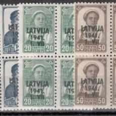 Sellos: LITUANIA, OCUPACIÓN ALEMANA, 1941 YVERT Nº 2, 3, 5, 6, 7, /**/, SIN FIJASELLOS,. Lote 176870427