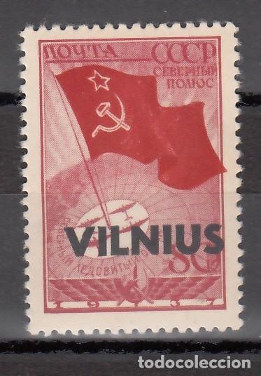 LITUANIA, OCUPACIÓN ALEMANA, 1941 YVERT Nº 17 /*/ (Sellos - Extranjero - Europa - Alemania)