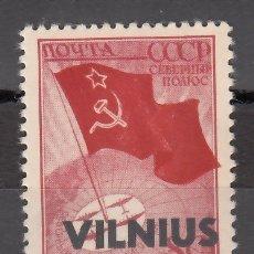 Sellos: LITUANIA, OCUPACIÓN ALEMANA, 1941 YVERT Nº 17 /*/ . Lote 176870442