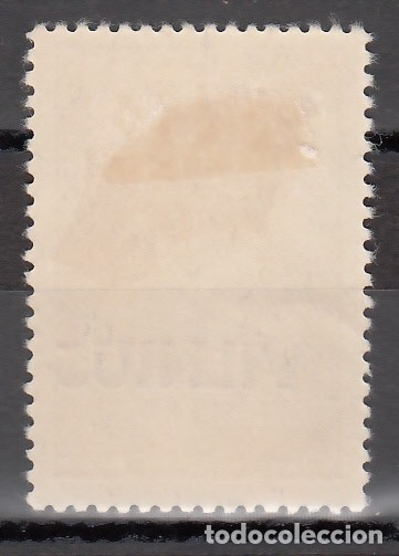 Sellos: LITUANIA, OCUPACIÓN ALEMANA, 1941 YVERT Nº 17 /*/ - Foto 2 - 176870442
