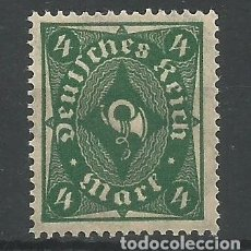 Sellos: ALEMANIA - IMPERIO - 4 MARCOS - NUEVO CON GOMA - LEA EL TEXTO POR FAVOR, GRACIAS. Lote 176925532
