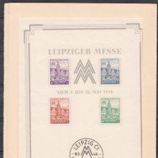 Sellos: ZONA SOVIÉTICA DE OCUPACIÓN, SAXE OCCIDENTAL 1946 MICHEL Nº 5SX . Lote 176994964