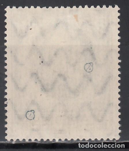 Sellos: SARRE. 1920 YVERT Nº 30 /*/, - Foto 2 - 177432699